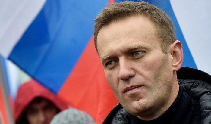Алексей Навальный прокомментировал признание его организаций экстремистскими