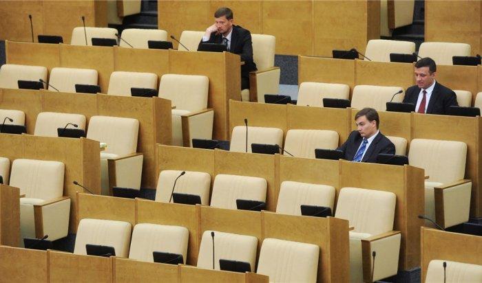 ВГосдуме состоялось рекордное подлительности пленарное заседание— под конец ушли 80% депутатов