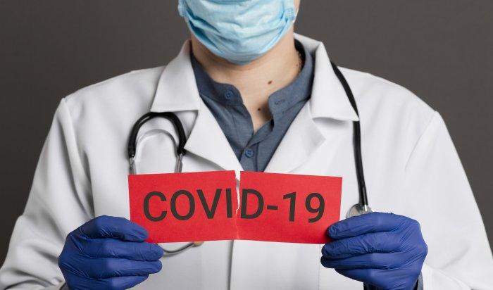 Роспотребнадзор назвал редкий симптом после COVID-19