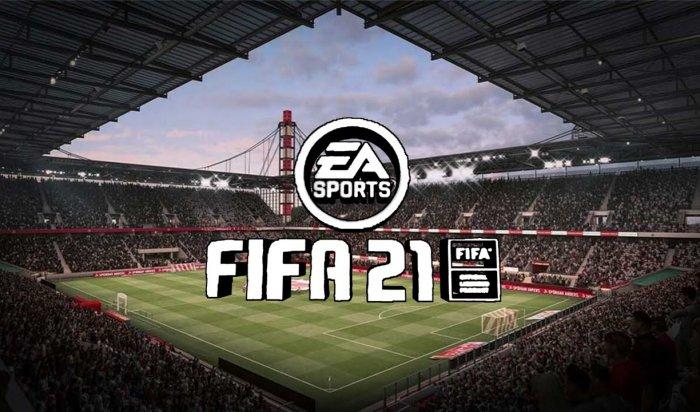 Хакерами был украден исходный код видеоигры FIFA 21 (Видео)