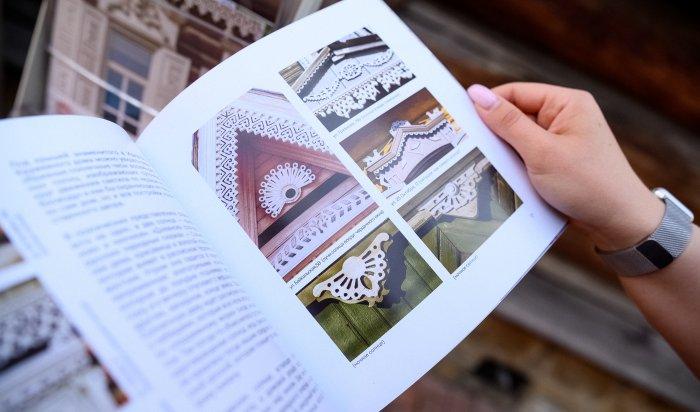 МТС презентовала цифровой каталог «Деревянный Иркутск. Символика домовой резьбы»
