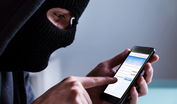 Телефонные мошенники придумали новый способ обманывать россиян