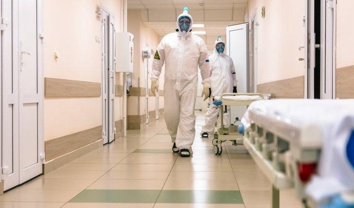 ВБурятии нехватает мест вбольницах, открывают ковидные госпитали вгостиницах