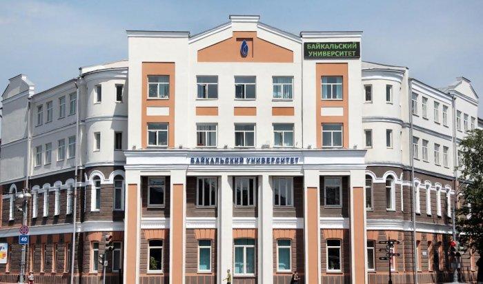 Военная кафедра появится в2022году вБайкальском госуниверситете