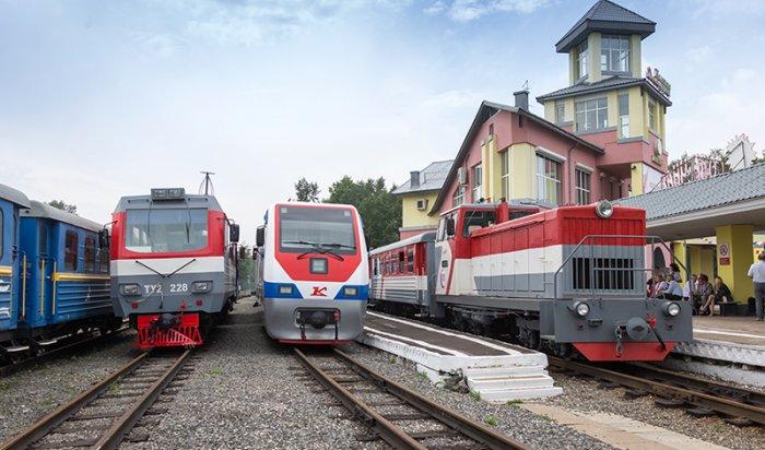 Детскую железную дорогу в Иркутске закрыли на все лето из-за коронавируса