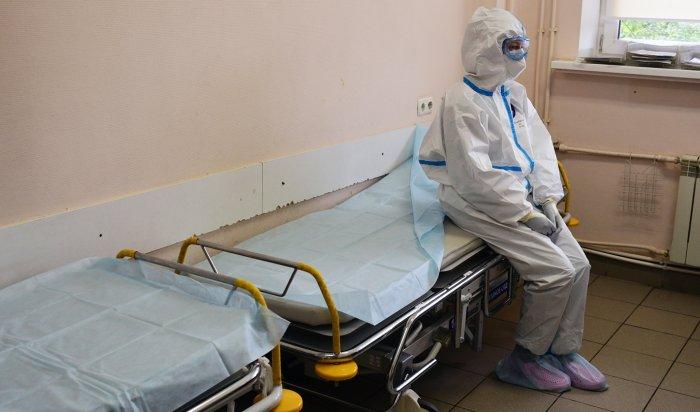 ВИркутской инфекционной больнице закончились места для больных коронавирусом