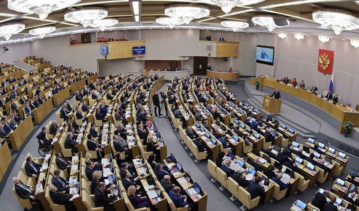 Государственная Дума седьмого созыва закончила работу