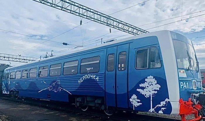 Обновленный пригородный поезд запустят поКругобайкальской железной дороге с18июня