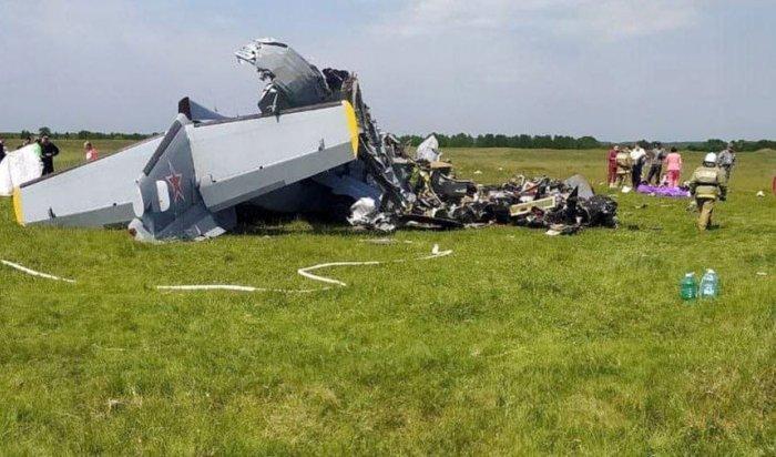 В результате падения самолета вКемеровской области погибли  четыре человека