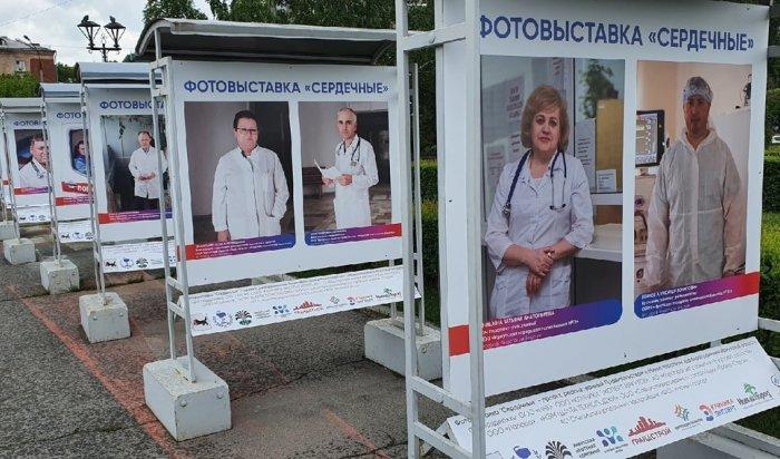 Губернатор Игорь Кобзев поздравил медицинских работников спрофессиональным праздником