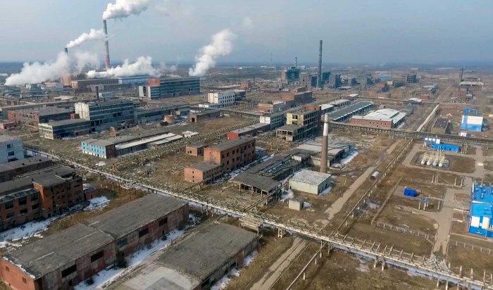 Игорь Кобзев: Натерритории «Усольехимпрома» будет создана перспективная промышленная площадка