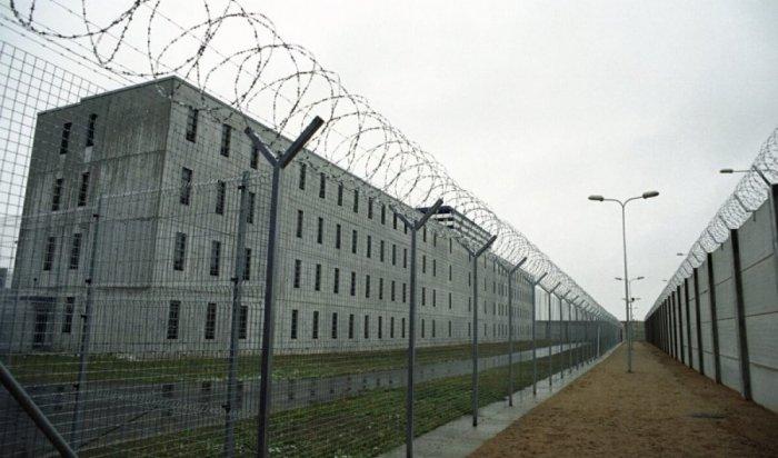 Осуждённый сбежал из колонии-поселения в Вихоревке