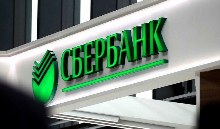 Источник:Сбербанк готовится кдефолту осенью 2021года