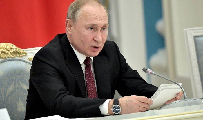 В Евросоюзе отвергли идею пригласить Путина на встречу с лидерами стран ЕС