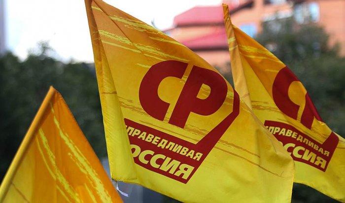 «Справедливая Россия» определила иркутский список кандидатов навыборы вГосдуму
