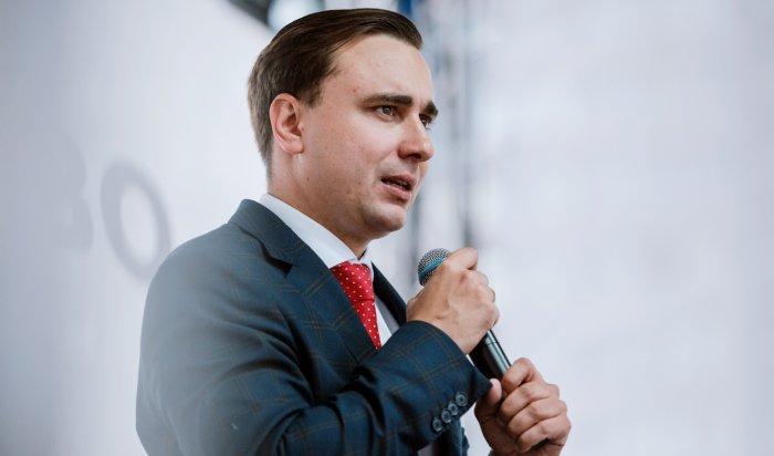 Директор ФБК Иван Жданов объявлен в международный розыск