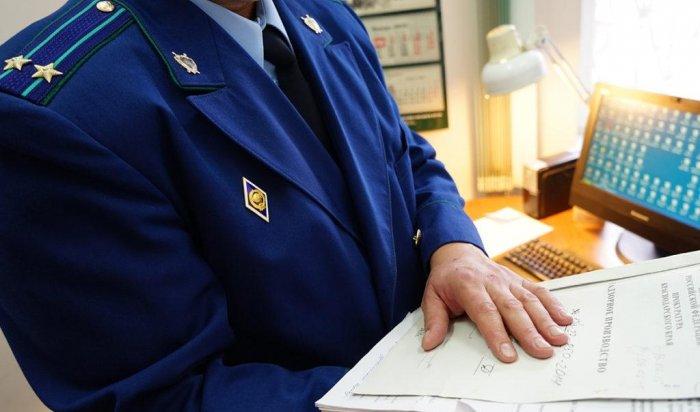 Прокуратура подтвердила нарушения в детдоме Иркутска, где подросток насиловал детей