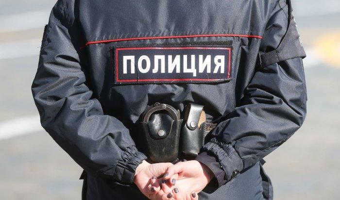 ВИркутске мужчина устроил стрельбу водворе жилого дома после ссоры сженой (Видео)