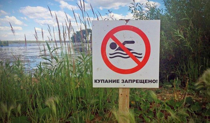 В Иркутской области опасно купаться в 26 местах