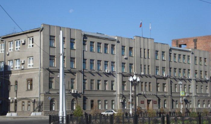 В администрации Иркутска произведены кадровые назначения