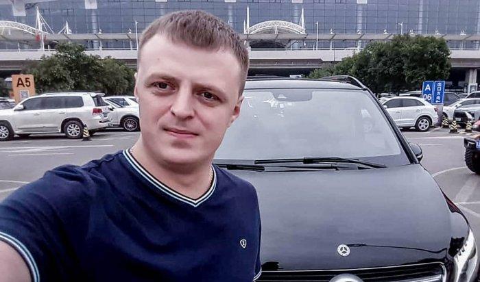 Антон Фургал решил баллотироваться в Госдуму самовыдвиженцем
