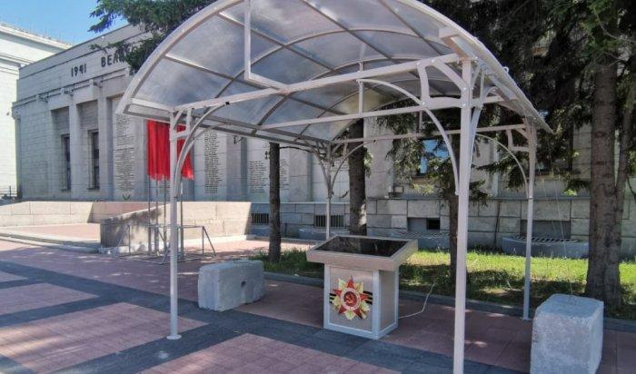 ВИркутске перенесли «Книгу памяти» с площади у Вечного огня