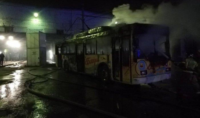В иркутском депо сгорел троллейбус