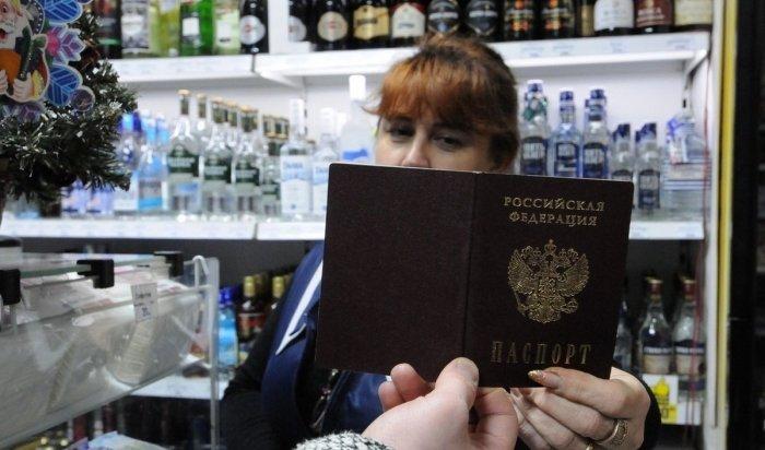 Более 100продавцов Иркутска оштрафовали запродажу алкоголя несовершеннолетним