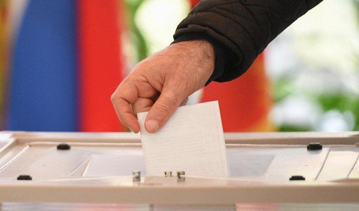 Самовыдвиженец ичлен партии «Родина» выдвинулись надовыборы вдуму Иркутска