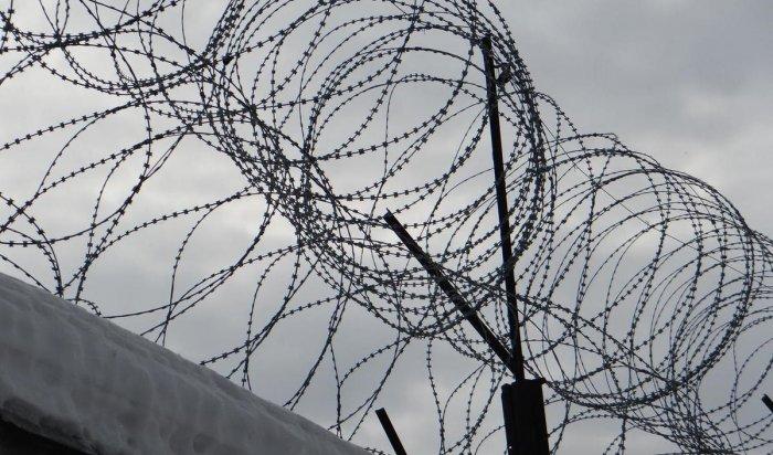 В Новосибирске двое заключенных сбежали из колонии
