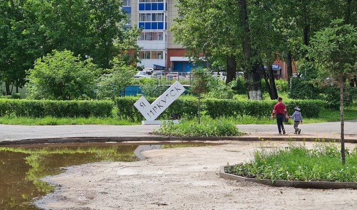 Активисты ОНФ призывают мэрию Иркутска комплексно заниматься благоустройством общественных пространств