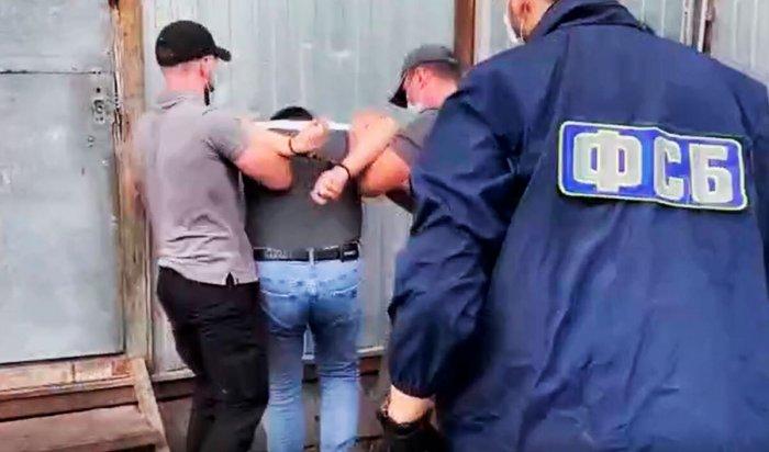 ФСБ предотвратила теракт вМоскве (Видео)