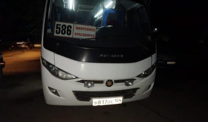 ВКрасноярском крае возбудили уголовное дело после нападения мужчины сножом вавтобусе