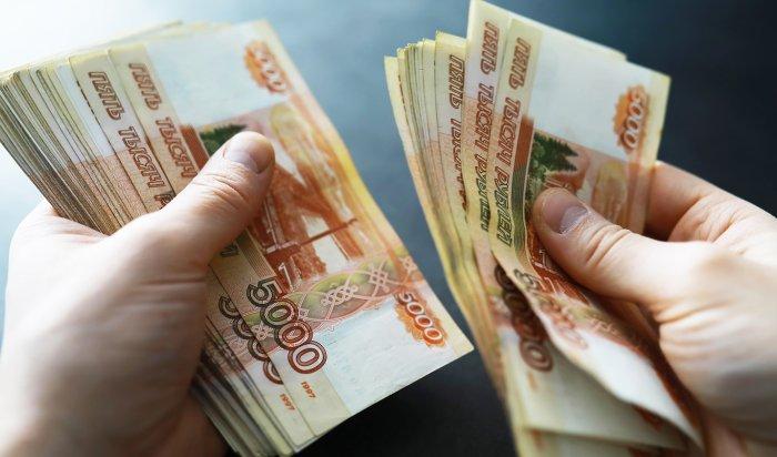 В Усть-Куте пенсионерка, желая заработать на бирже, лишилась трех миллионов рублей