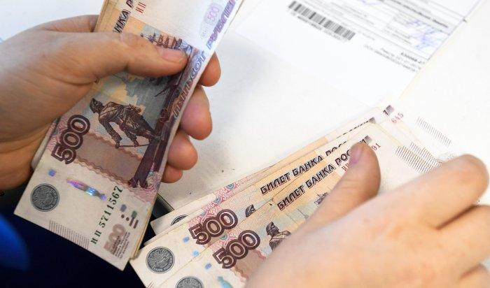 Вавгусте начнутся выплаты пострадавшим отиюньских подтоплений вИркутске