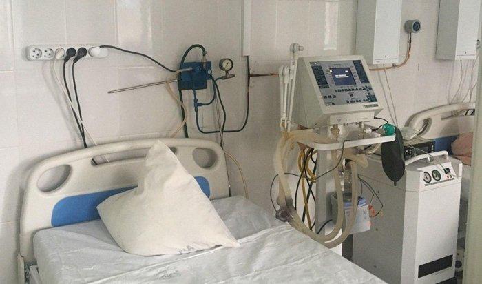 ВИркутской области число амбулаторных больных втретью волну выросло вшесть раз посравнению совторой волной