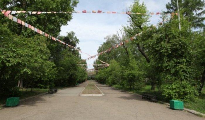 ВИркутске построят музейный комплекс впарке Парижской коммуны