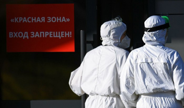 389новых случаев COVID-19подтвердили засутки вИркутской области