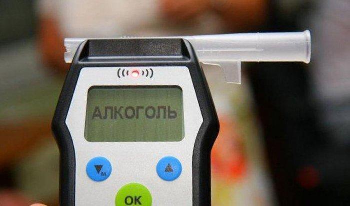 129 нетрезвых водителей выявили сотрудники ГИБДД в Приангарье за прошедшие выходные (Видео)