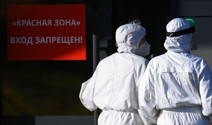 391новый случай COVID-19подтвердили засутки вИркутской области