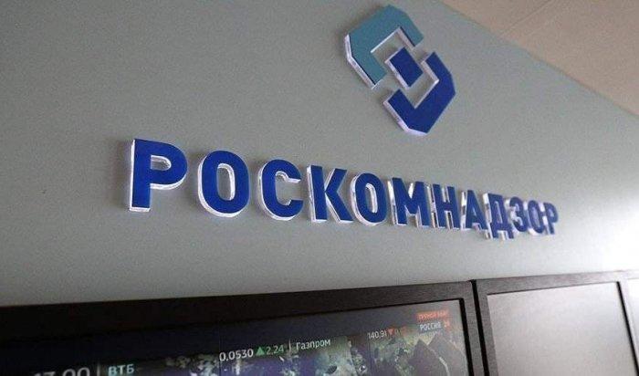 Роскомнадзор ограничил доступ ксайтам организаций Навального