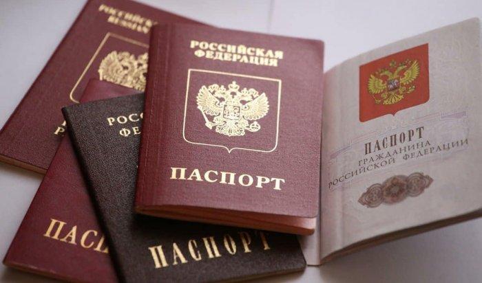 ВГосдуме предложили вернуть графу «национальность» впаспорта