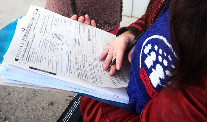 Всероссийская перепись населения втруднодоступных районах Приангарья начнется всередине августа