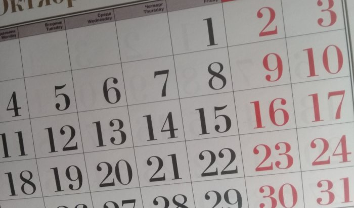 Министерство труда России подготовило проект о праздновании Дня отца