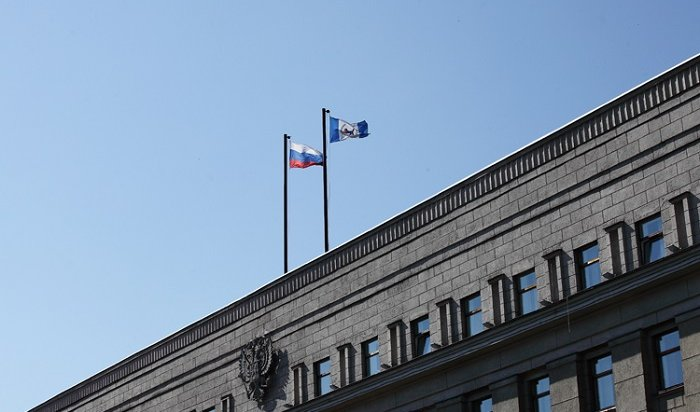 Министерство экономического развития Иркутской области будет преобразовано вминистерство экономического развития ипромышленности