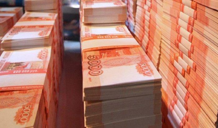 Правительство Иркутской области планирует взять в кредит 8 млрд рублей