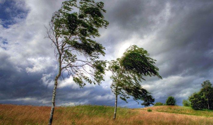 30 июля в Иркутской области ожидается ухудшение погоды
