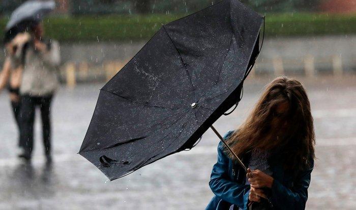 2 и 3 августа в Приангарье ожидаются ливни, грозы, град