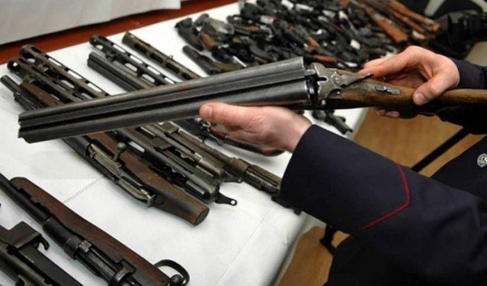 ВБратске суд вынес приговор поуголовному делу онезаконном обороте огнестрельного оружия ибоеприпасов