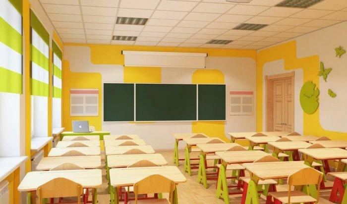 Правительство Приангарья направило заявку настроительство четырех новых школ